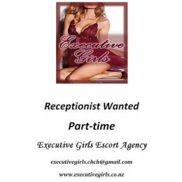 Ad Receptionist Wanted (Copy)